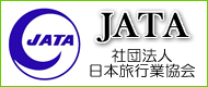 JATAホームページへ